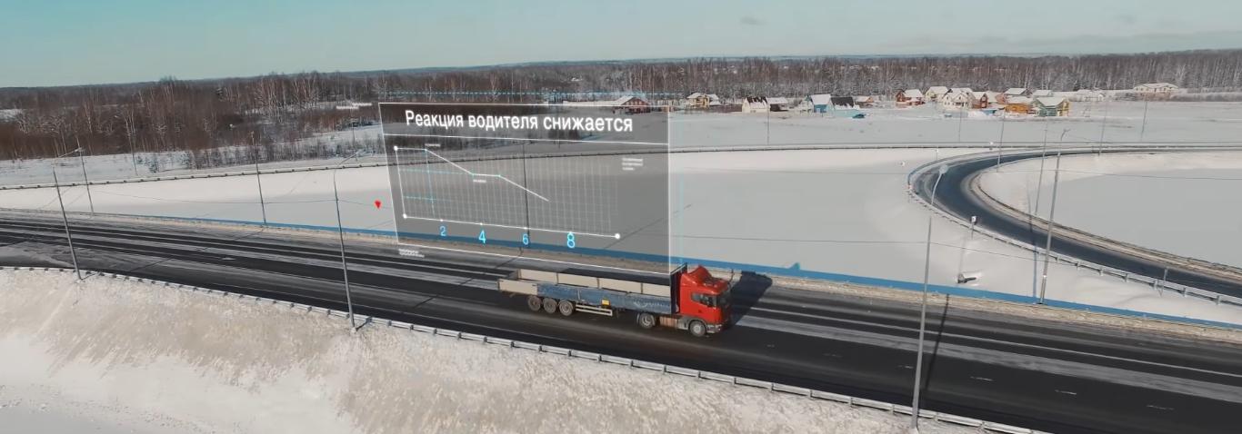 Инновационная система контроля бодрствования водителя
