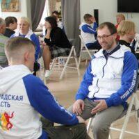 Тренинг команды Ворлдскиллс Ленинградской области