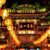 роектно-ориентированные программы повышения квалификации в Китае
