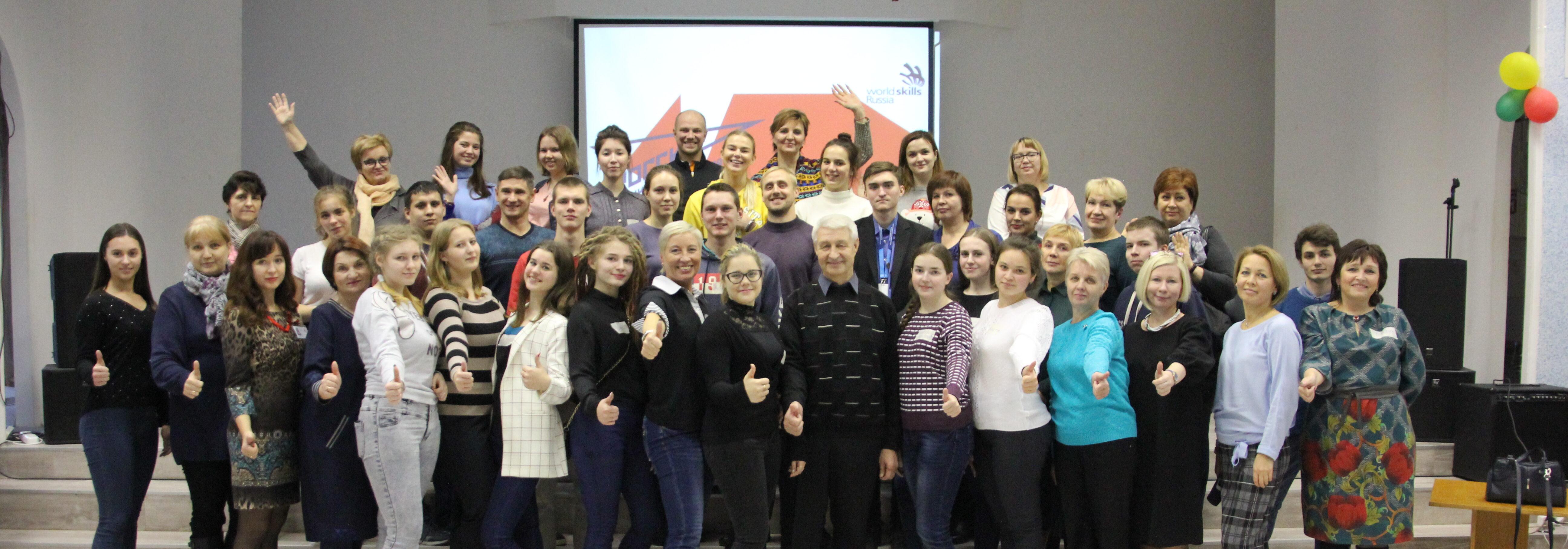 Тренинг в Гатчине: подготовка к Региональному чемпионату WorldSkills Russia Ленинградской области - 2020