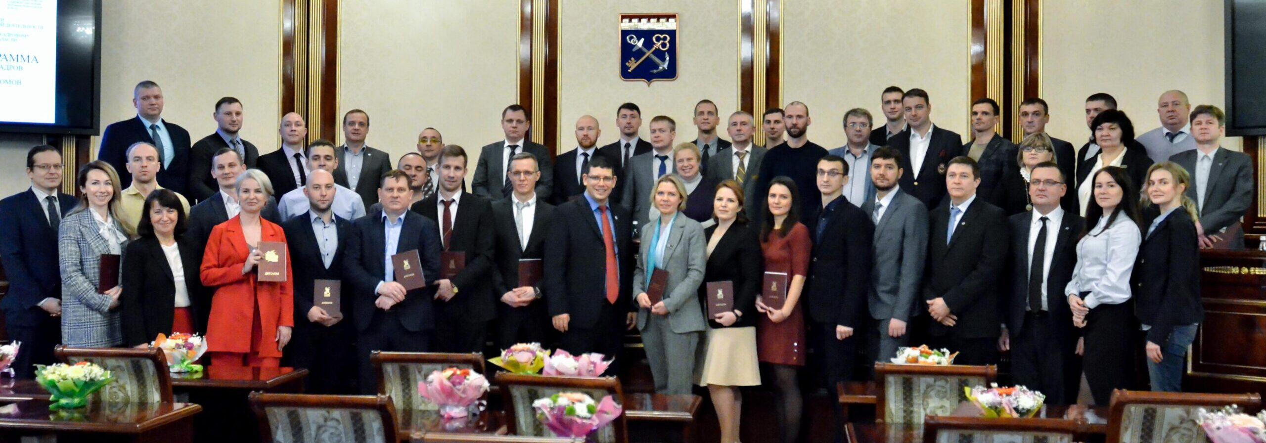 Вручение дипломов по Президентской программе: 41 выпускник из Ленинградской области
