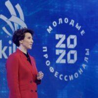 Церемония открытия Национального чемпионата WorldSkills Russia