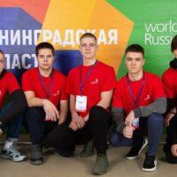 УПРАВЛЕНИЕ ЛОКОМОТИВОМ/WORLDSKILLS RUSSIA/ ЛЕНОБЛАСТЬ 2021