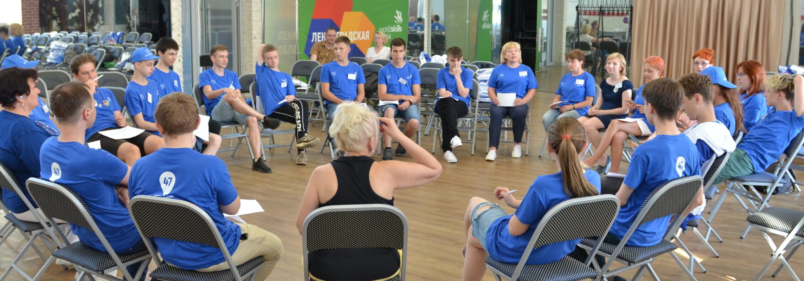 Тренинг для сборной Ворлдскиллс Ленинградской области
